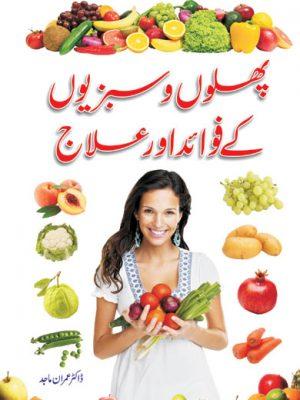 fruit-vegetable-treatment