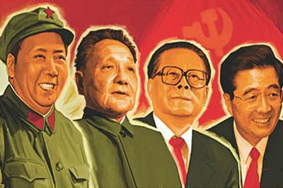 مشاہیرچین،چین کے انقلا بی راہنما ئوں کی داستا نیں