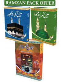 3 Islamic Books Bundle Offer